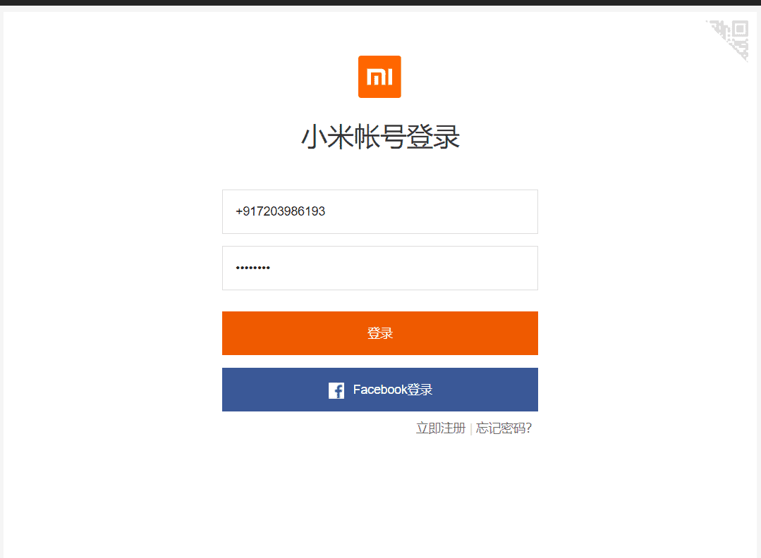 How-To-Unlock-Bootloader-of-Xiaomi-Phones
