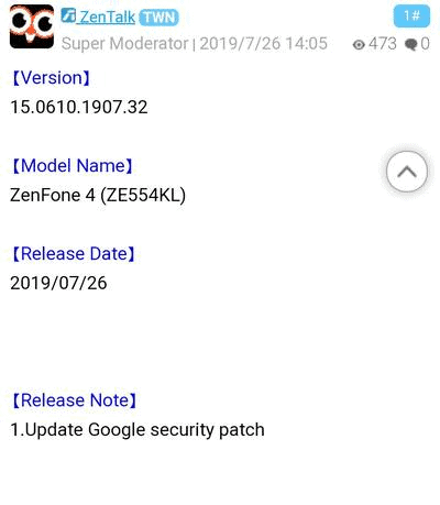 Asus ZenFone 4 get July security patch, no Pie update yet